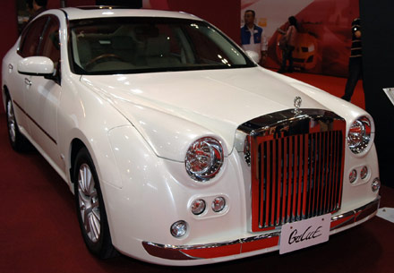 Mitsuoka Galue The Ruffian