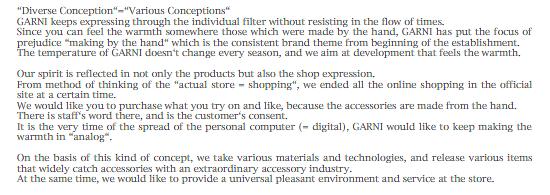 About Garni
