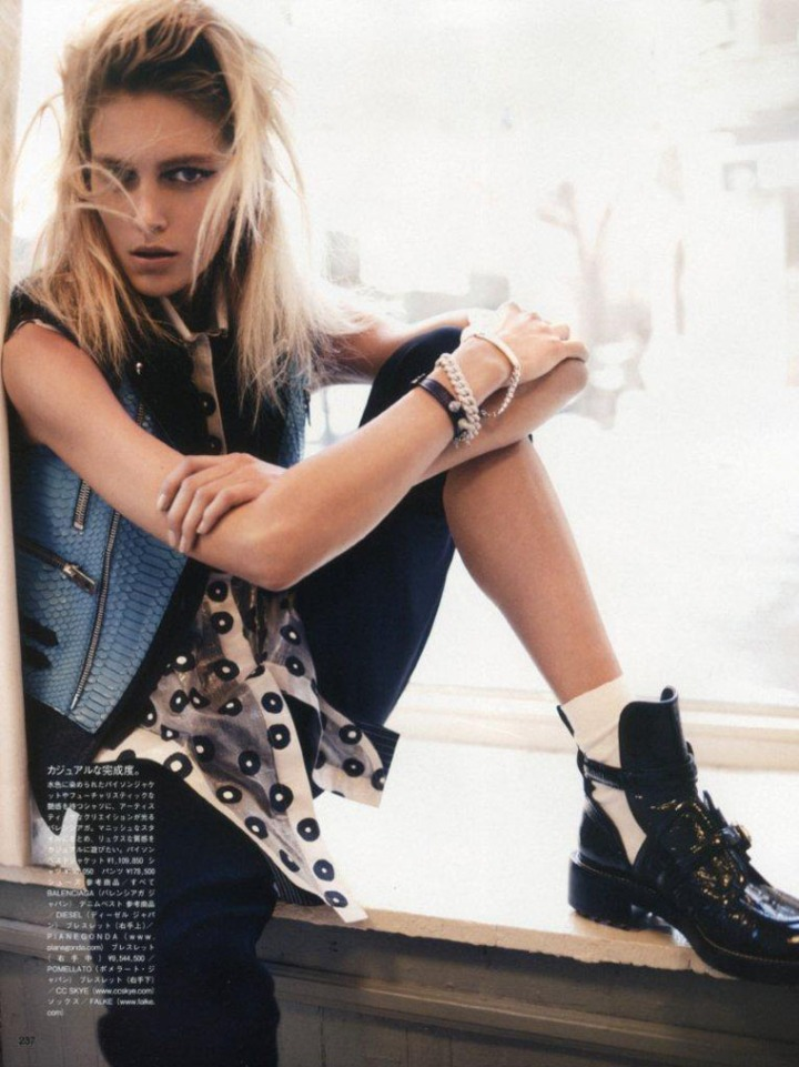 Vogue, Nippon.