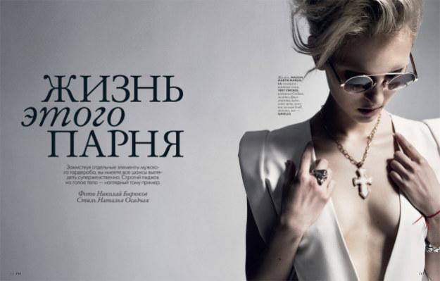 Elle, Ukraine.