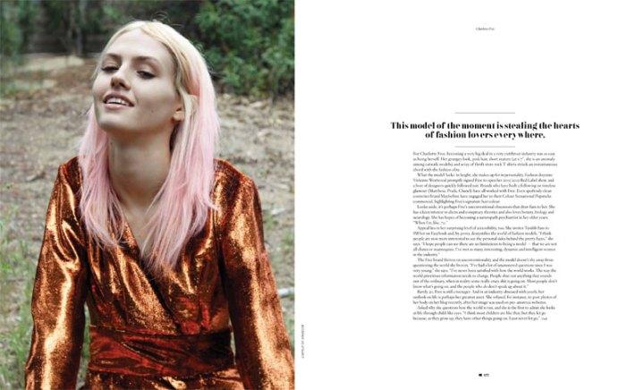 No. Magazine #15